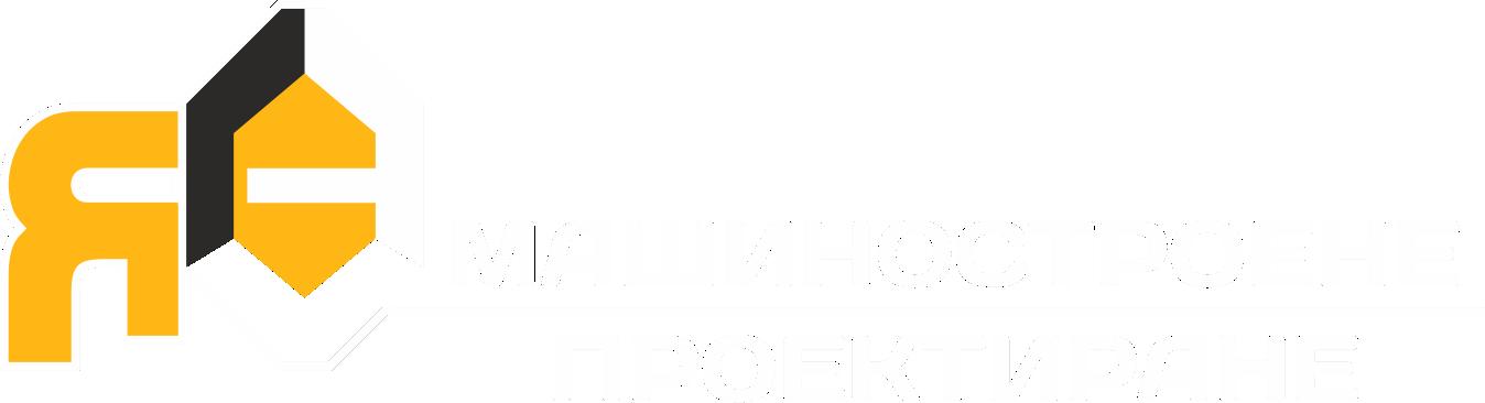 АЯ ООД